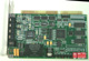 Domain Technologies DSPCard-56002 Card